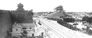 Chaoyangmen - Chaoyangmen in 1905