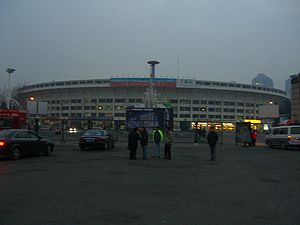 Beijing Workers Stadium.JPG