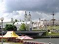 Belarus-Minsk-Upper Town-2.jpg