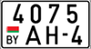 Belarussian license plate for motorcycles.png