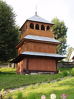 Bell tower of Presentation of Virgin Mary church, Vovkiv (01).jpg