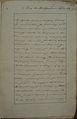 Belorussian governorates 1829 Vitebsk nobility document.JPG
