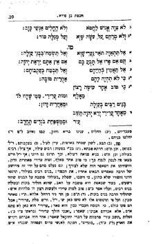 wisdom of ben sira pdf