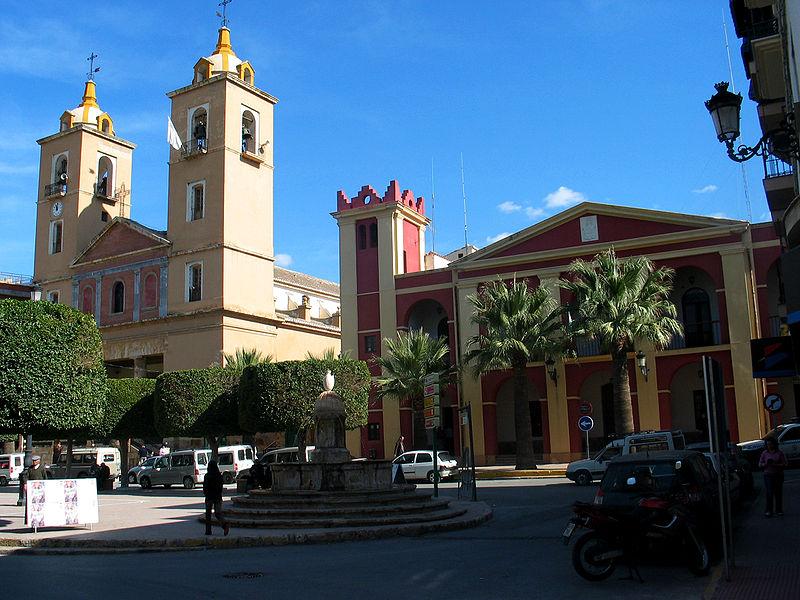File:Berja Plaza Iglesia Ayuntamiento.jpg