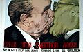Berlin, East Side Gallery (Analog Aufnahme, Olympus OM10) (8600946656).jpg