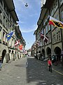 Bern - panoramio (90).jpg
