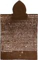 Bhagalpur Copper Plate of Narayanapala Reverse.png