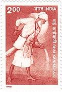 Bhai Kanhaiya 1998 stamp of India.jpg
