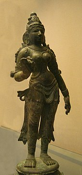 statuette du docteur lebon statue de Bhudevi qui est la divinité hindoue de la terre