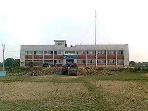 Bhujpur Thana - Image: Bhujpur Thana