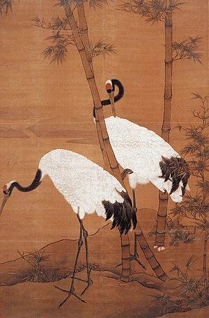 Bian Jingzhao - Bian Jingzhao, Bamboo and Cranes, Palace Museum, Beijing
