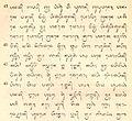 Bible printed with Balinese script.jpg