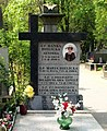 Bielicka gravestone ab.jpg