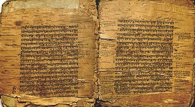 Birch bark manuscript of the Utpattiprakaraṇa Moksopaya-S14.jpg