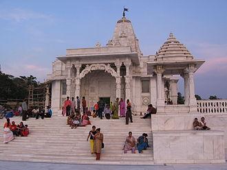 Birla Mandir, Jaipur - Image: Birla Temple in Jaipur