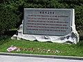 Birthplace of Kim Il-sung 01.JPG