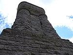 Bismarckturm Reust 6.jpg