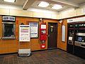 Blackfriars station (6960340591).jpg