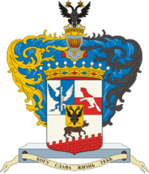 Bobrinsky - Arms of the Bobrinsky family