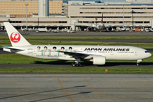 Boeing 777-246, Japan Airlines - JAL AN2011581.jpg