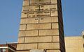Boksburg War Memorial-002.jpg
