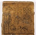 Book of Iconography LACMA M.81.206.3 (38 of 41).jpg