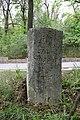 Boundary stone 233.jpg