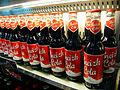Breizh Cola in Japan ! Du Breizh Cola au Japon.jpg