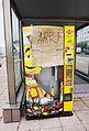 Broken vending machine.jpg