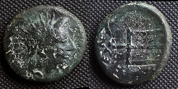 O: head of river-god Strymon R: trident This coin imitates Macedonian issue from 187-168 BC. It was struck by Serdi tribe as their own currency. Bronze coin of Serdi Celts.jpg