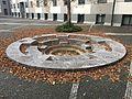 Brunnen Innenhof des Deutschen Patentamtes München.jpg