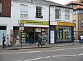 Budget Internet Cafe - Hills Road - geograph.org.uk - 974251.jpg