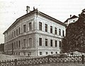 Building of the middle school, Lendva, 1896.jpg
