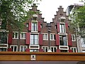 Buildings in Amsterdam-4.jpg