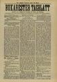 Bukarester Tagblatt 1888-08-18, nr. 184.pdf
