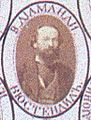 Bulgarian-Constituent-Assembly-1879-Vasil Diamandiev.JPG