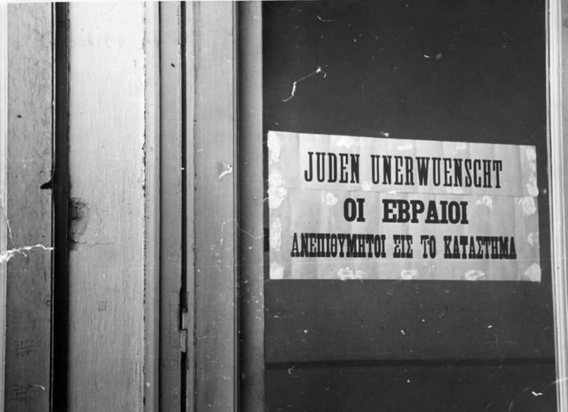 Bundesarchiv Bild 183-R99237, Griechenland, Saloniki, antijüdisches Plakat