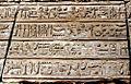 Burger Hieroglifi Karnak.jpg