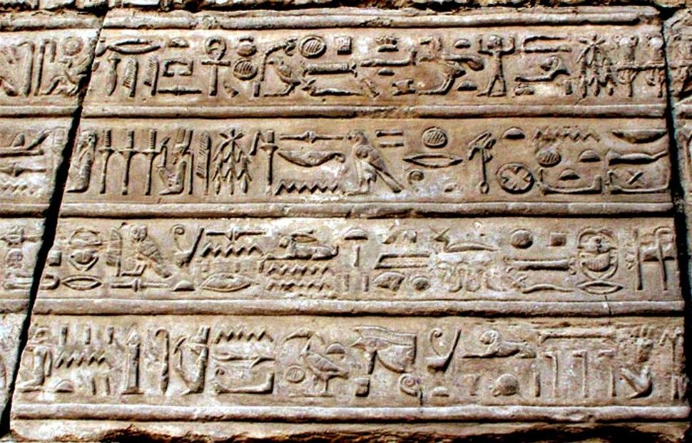 Burger Hieroglifi Karnak