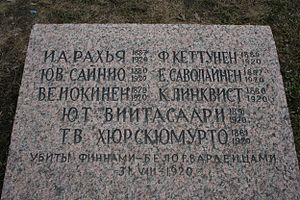 Burial Site in Mars Fields, Saint Petersburg.jpg