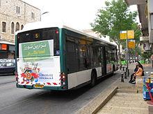 تاريخ فلسطين المدن التاريخية مدينة