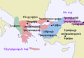 Byzantium1204 hy.png