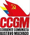 CCGM.jpg