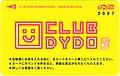 CLUB DyDo.jpg