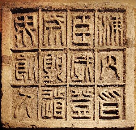 Memorias Historicas Sima Qian Pdf 21golkes