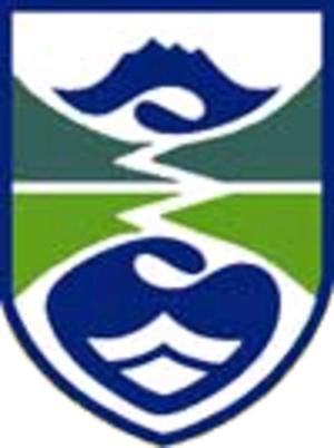 Breiðdalshreppur - Image: COA Breiðdalshreppur