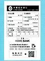 CTBC Bank ATM receipt 20190506.jpg