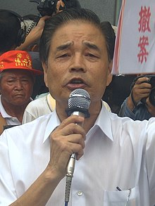 CTSP4th Protests Chong-mo Lin.jpg