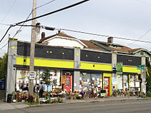 2012 seattle cafe shooting spree - wikipedia