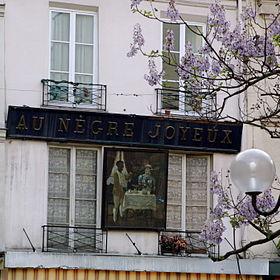 Premier Caf Ef Bf Bd Paris Rue Des Foss Ef Bf Bds Saint Germain